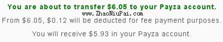 被ProBux扣掉0.12刀的手续费
