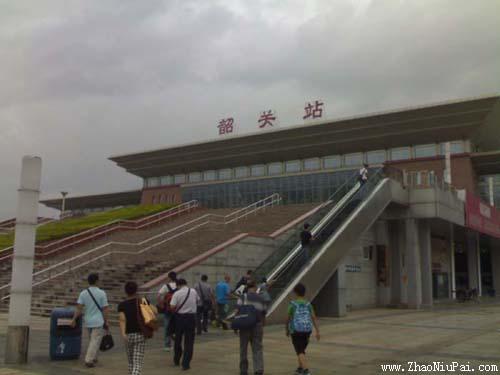 京广高铁韶关站