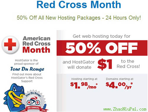 HostGator-Red_Cross_Month-2014.3.35.jpg