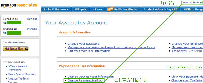 Amazon-Payoneer_1.jpg