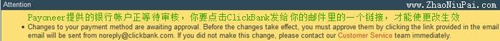 ClickBank-Payoneer