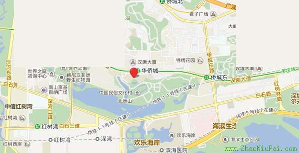 Payoneer邀您参加8月27日跨境电商与企业论坛(深圳)