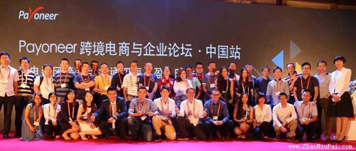 China-Forum-2015_1.jpg