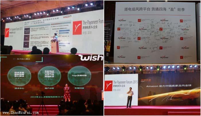 China-Forum-2015_2.jpg