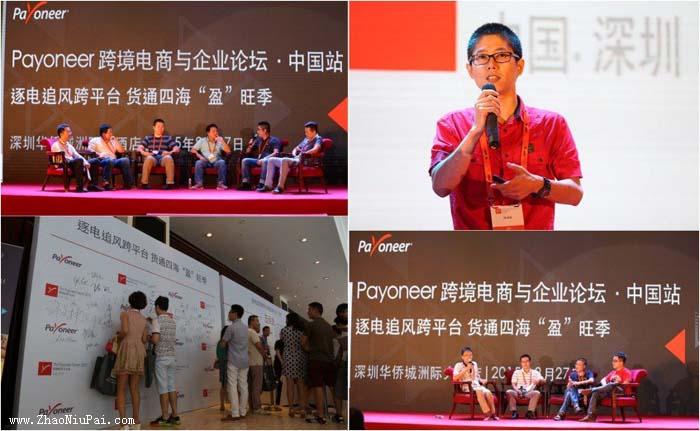 China-Forum-2015_3.jpg