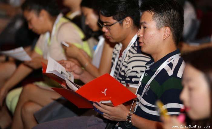 China-Forum-2015_4.jpg