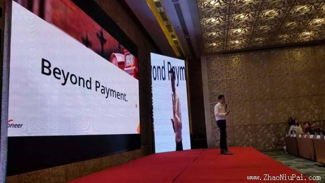 Payoneer派安盈:专业做支付,同时也不止于支付