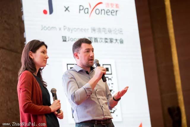 Joom商家支持主管AlexandraFilonova(左)和Joom招商总监Vitaly(右)