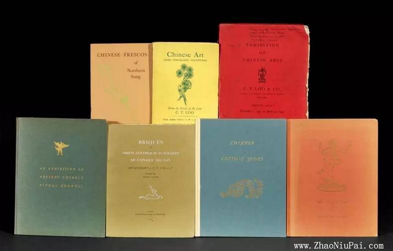 卢芹斋的藏品图录