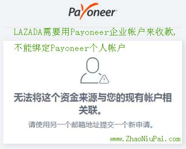 LAZADA5.jpg