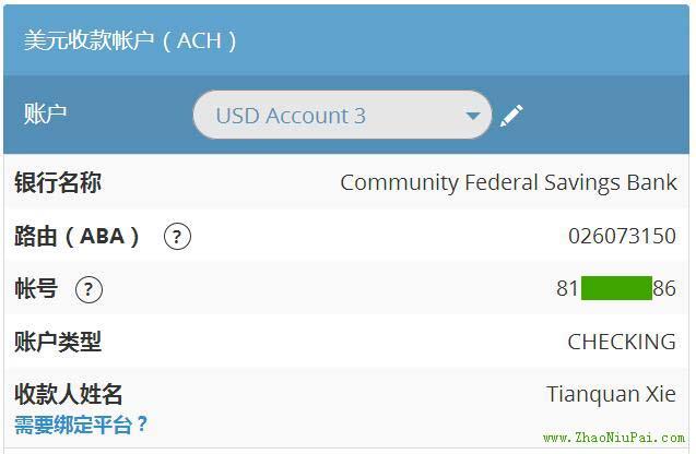 美国社区联邦储蓄银行(CommunityFederalSavingsBank)的子账号