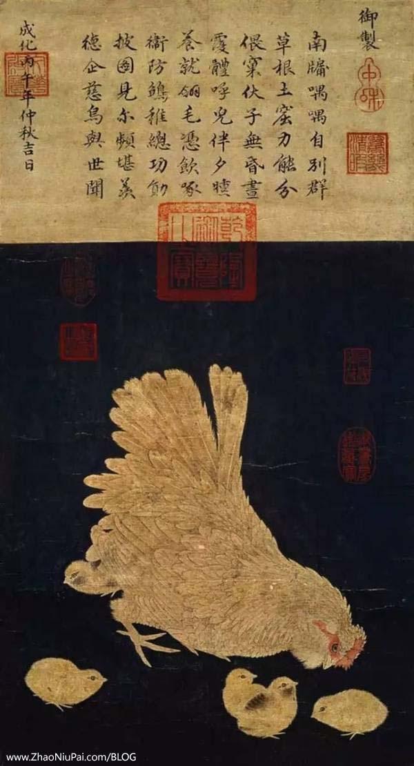 台北故宫博物院藏宋人画《子母鸡图》