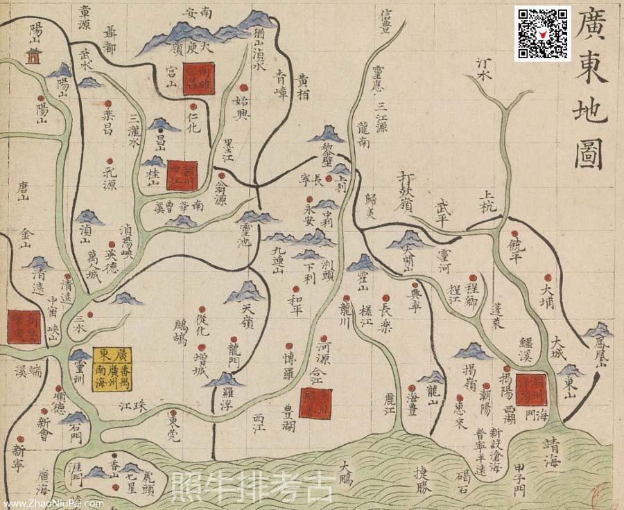 皇明职方地图