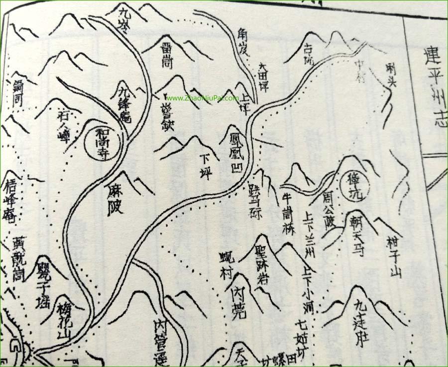 连平州治图(局部)