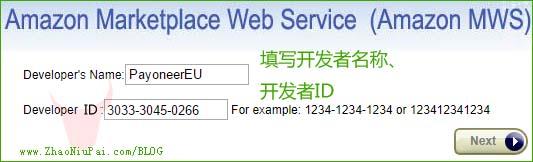 填写开发者名称和开发者ID(英国站填写范例),再点[Next]