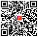 扫码报名观看Real.de和eMag直播