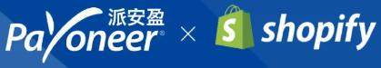 如何做好Shopify独立站全球选品战略?