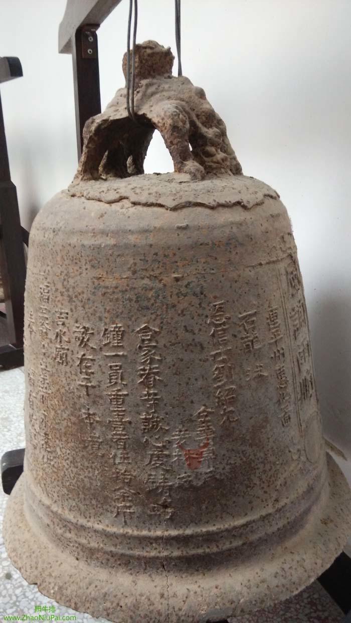 清乾隆十三年(1748年)元善镇石龙村吉水庙铁钟,重150余斤,连平县博物馆藏