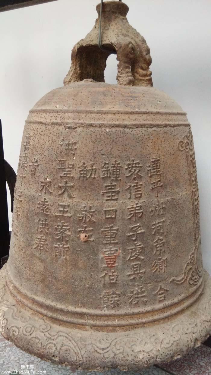 清嘉庆十三年隆街镇洪圣庙铁钟,重100余斤,连平县博物馆藏