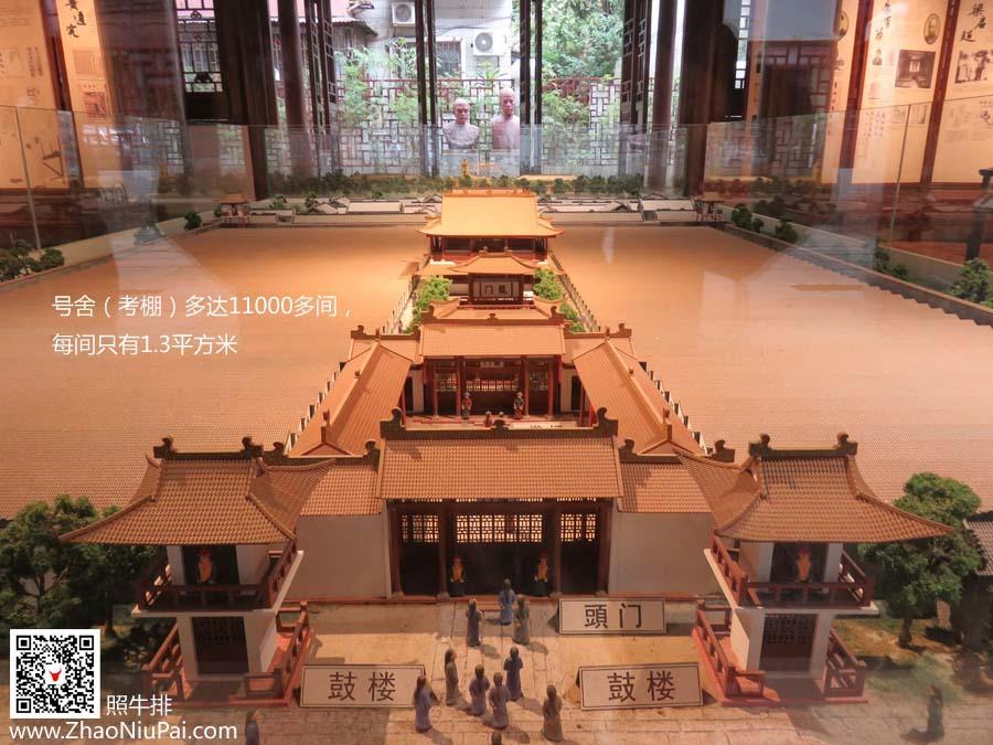 广东贡院是两广举行乡试、考选举人的场所