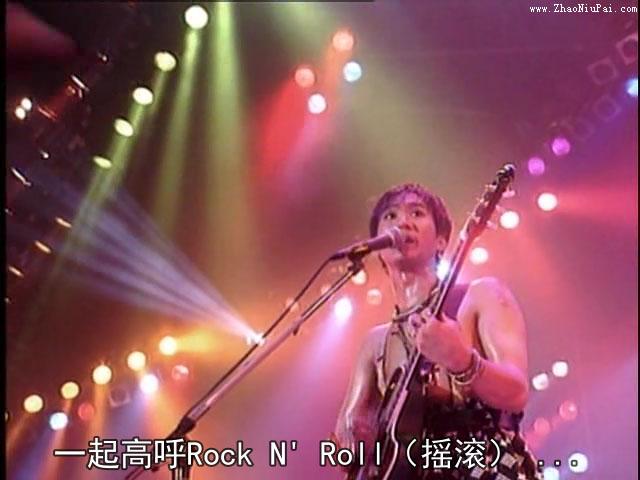 Beyond Live 1991生命接触演唱会,家驹