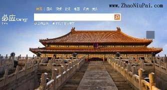2010国庆节,各路搜索引擎的Logo汇总:必应懒得做国庆Logo