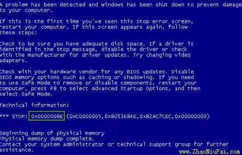 Windows系统安全更新补丁(KB2839229),会造成XP蓝屏,蓝屏代码为0X0000008E