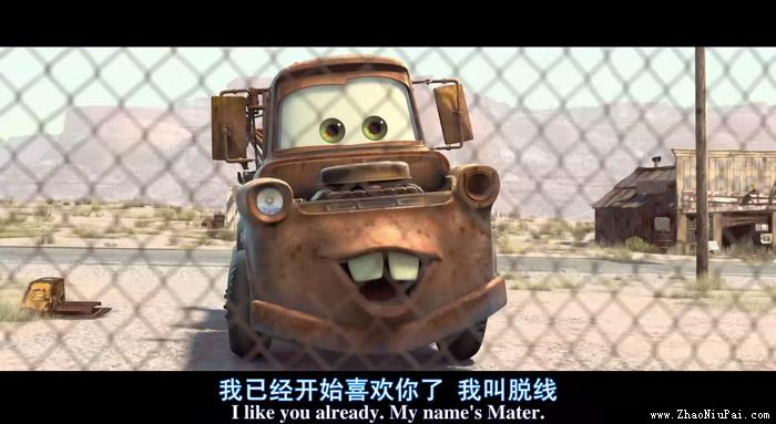 汽车总动员(Cars)