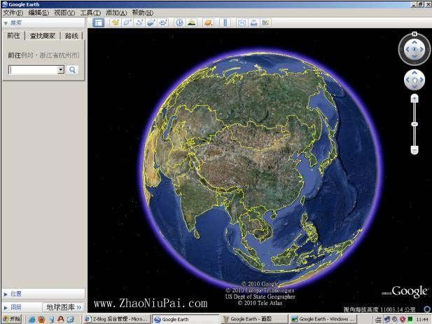 谷歌地球(Google Earth)简体中文版V5.2.1.1588