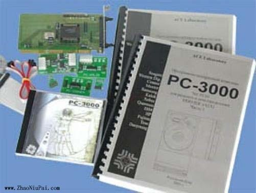 PC-3000硬盘维修套装