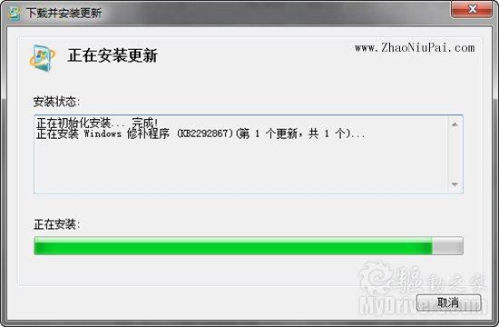 闲置eSATA接口影响Windows 7启动速度:安装KB2292867补丁