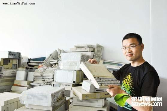 高峰收藏了200台古董苹果电脑