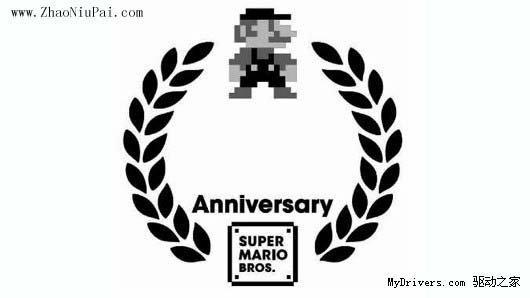 《超级玛丽》诞生25周年,任天堂发布纪念Logo