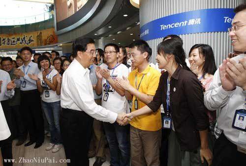 胡锦涛考察腾讯公司获赠QQ号