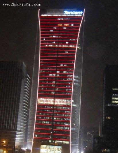 深圳腾讯大厦