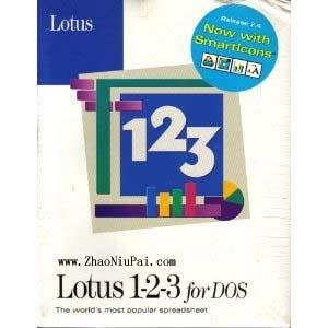Lotus 1-2-3 for DOS Release 2.4