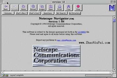 曾经的50大最好的科技产品:Netscape领航员浏览器