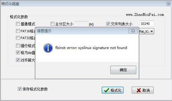fbinst: error:syslinux signature not found
