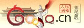 2010国庆节,各路搜索引擎的Logo汇总:人民搜索-狗搜