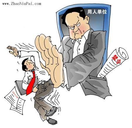河南商报:都啥年头了,还搞乙肝歧视(漫画/王伟宾)