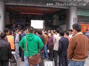 雷闯抗议中国移动的乙肝歧视