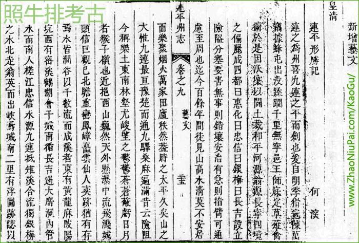 LianPingXingShengJi.jpg