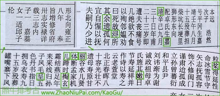 Zhuo.jpg